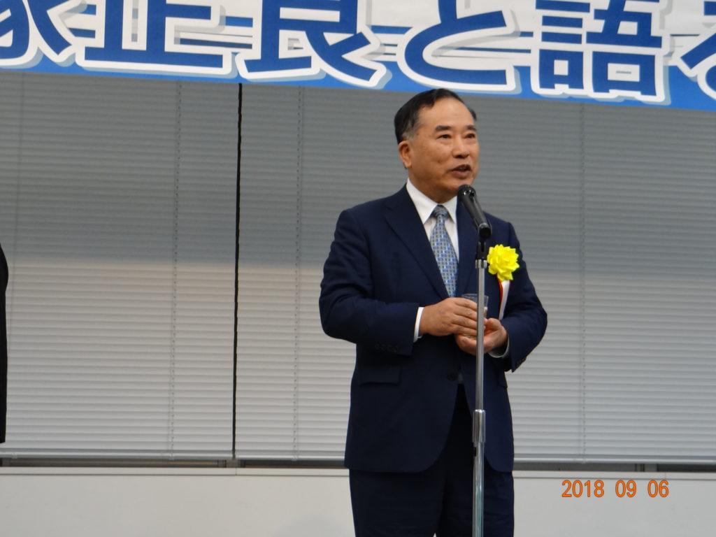 商工会議所山田会頭