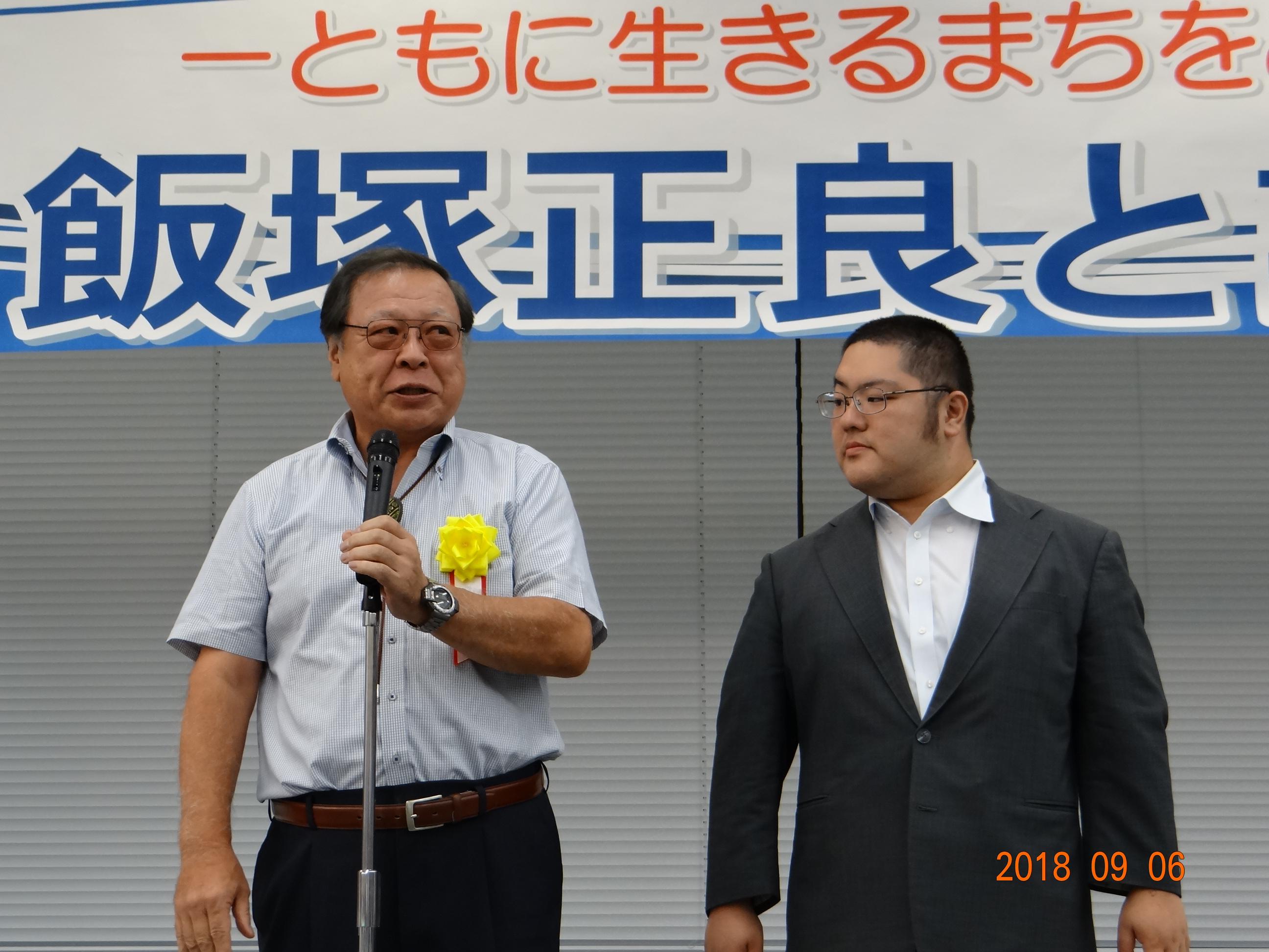 天川川崎市相撲連盟理事長・岸副理事長
