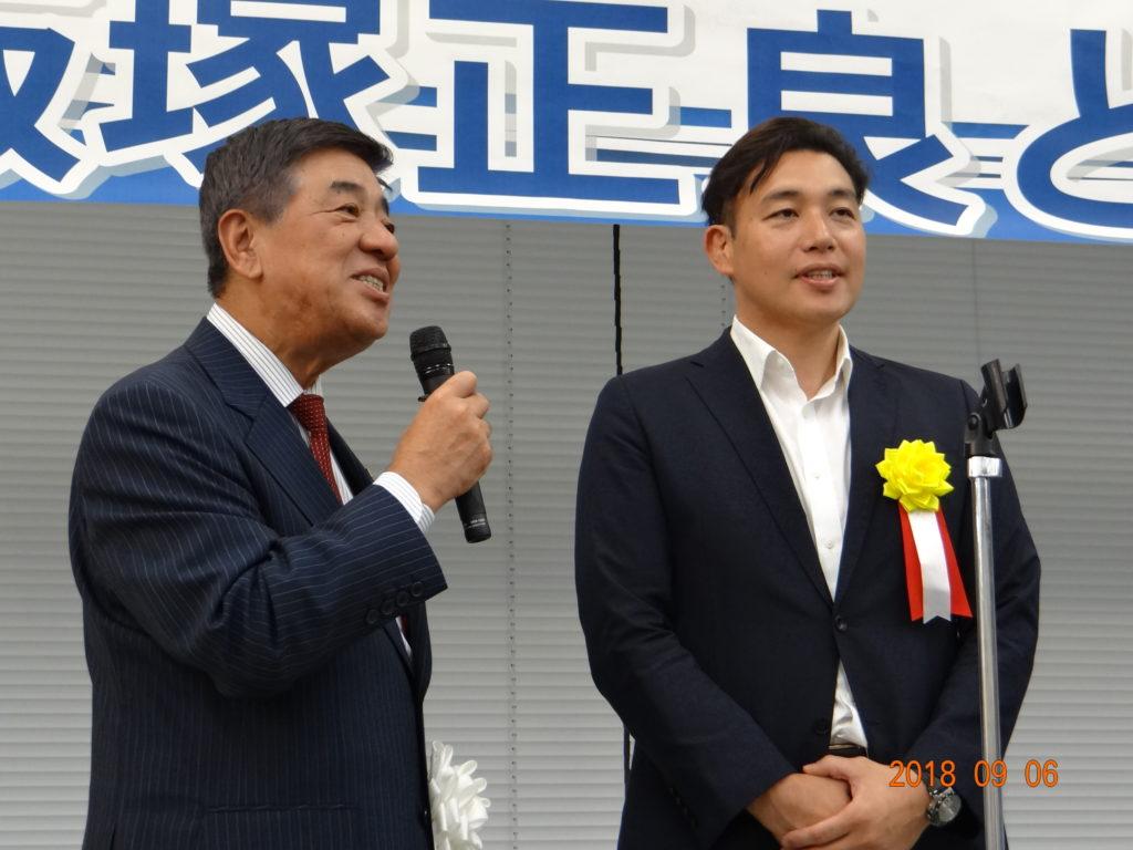 沢田大作氏