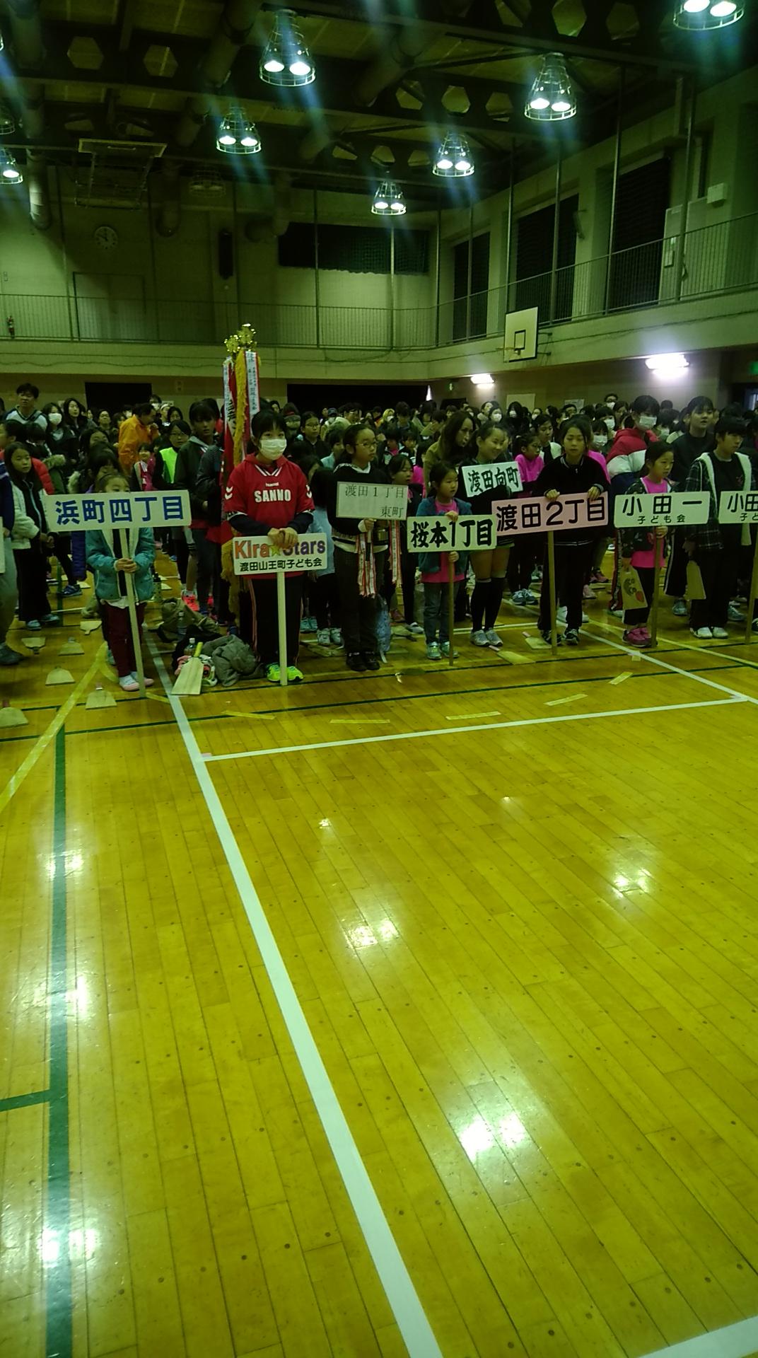 1月5日(土)<はねつき大会に300人参加>