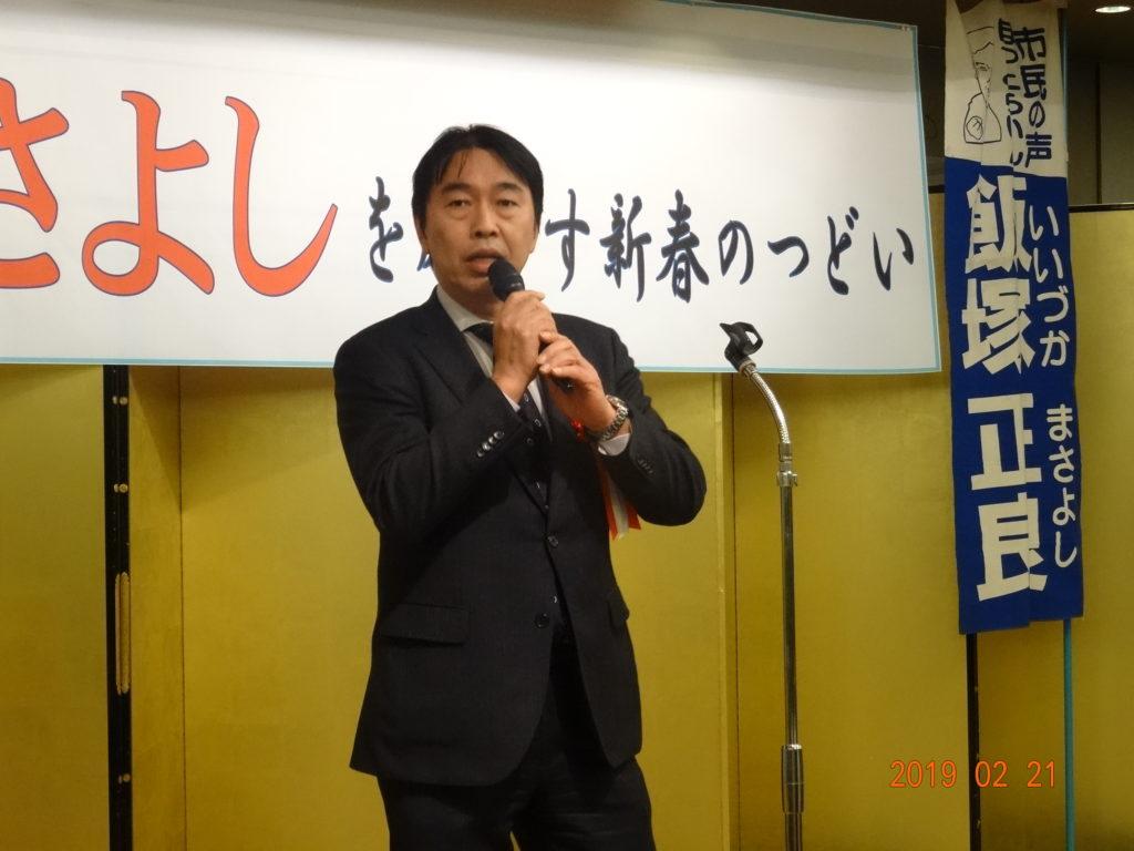 藤吉誠一郎 川崎地域連合議長