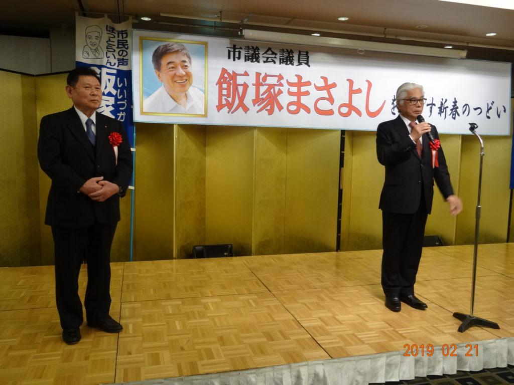 商工会議所副会頭 関進氏と山村弘樹氏