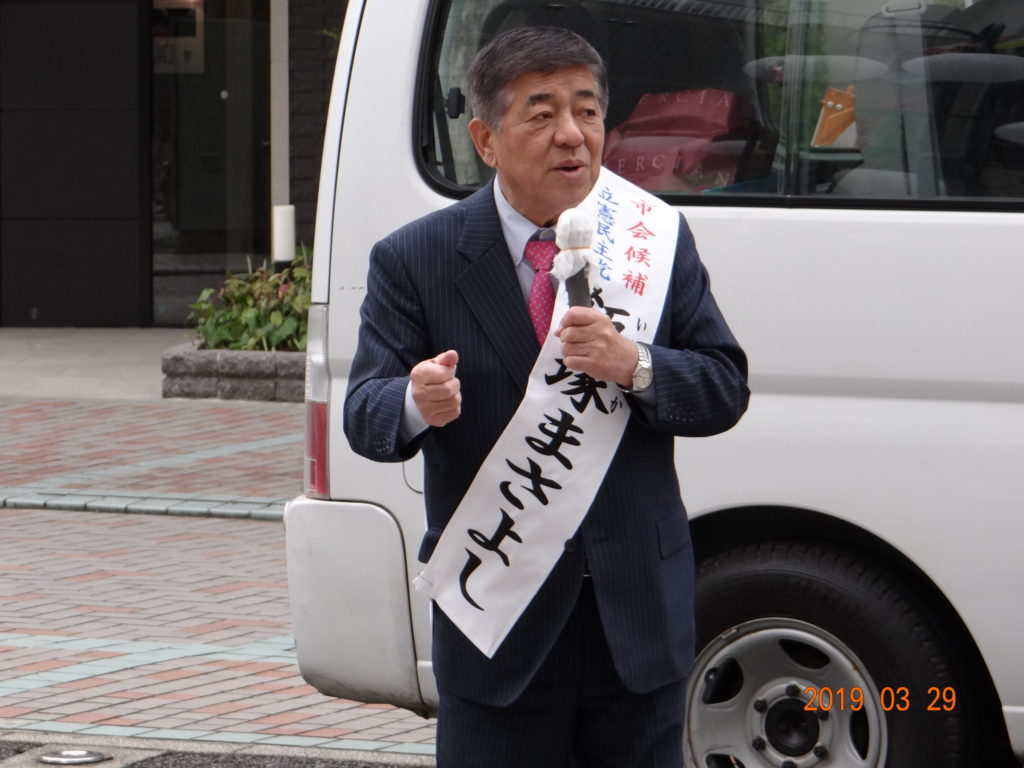 3月29日東田出陣式