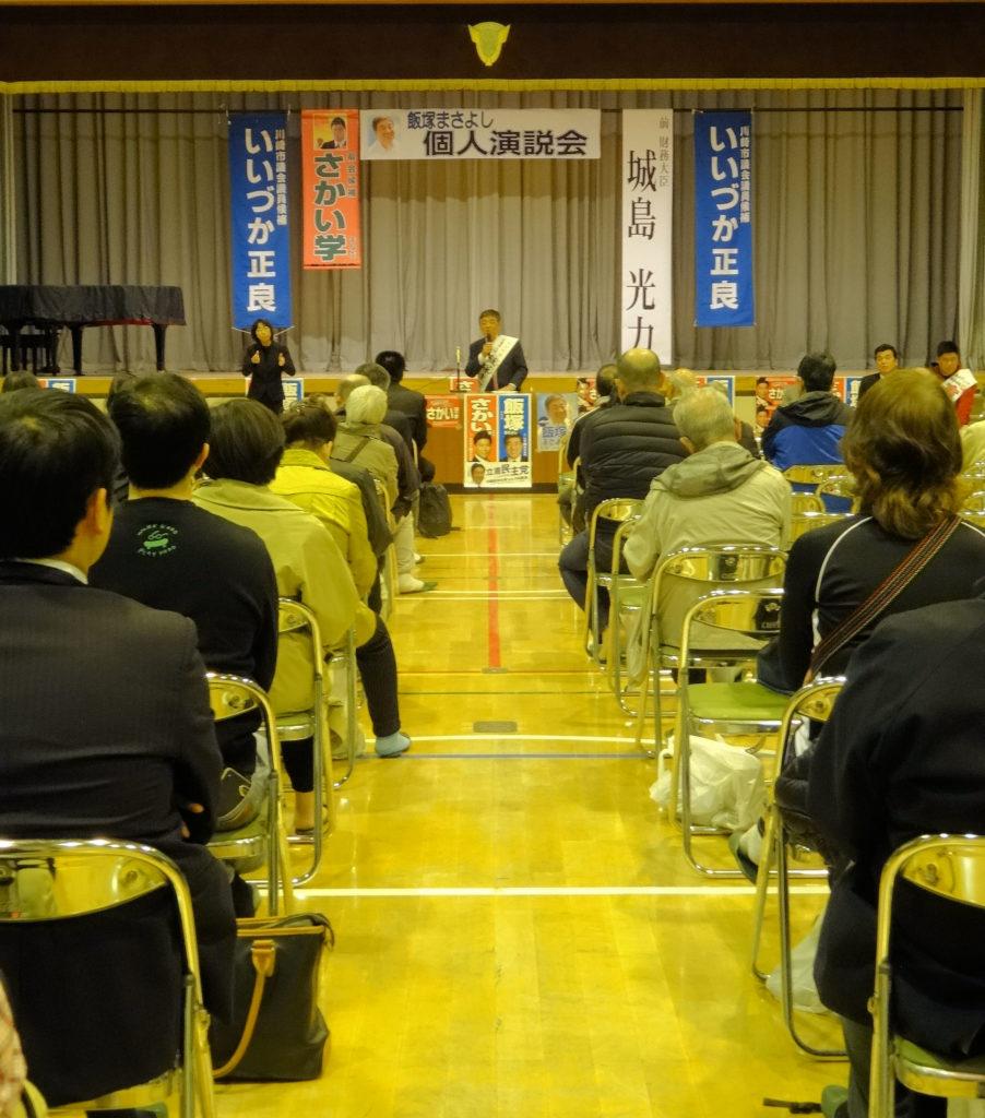 4月5日 向小学校個人演説会