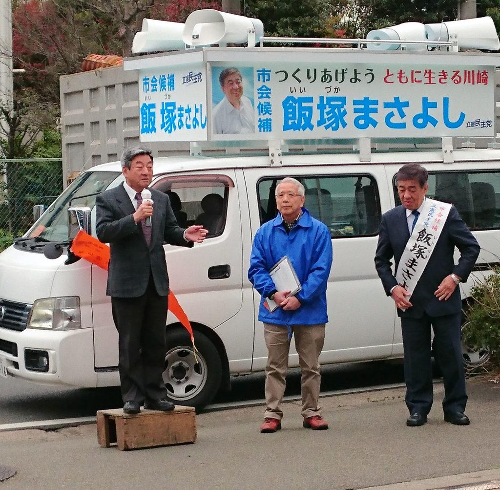 4月1日浅野町工業団地 昼休み集会