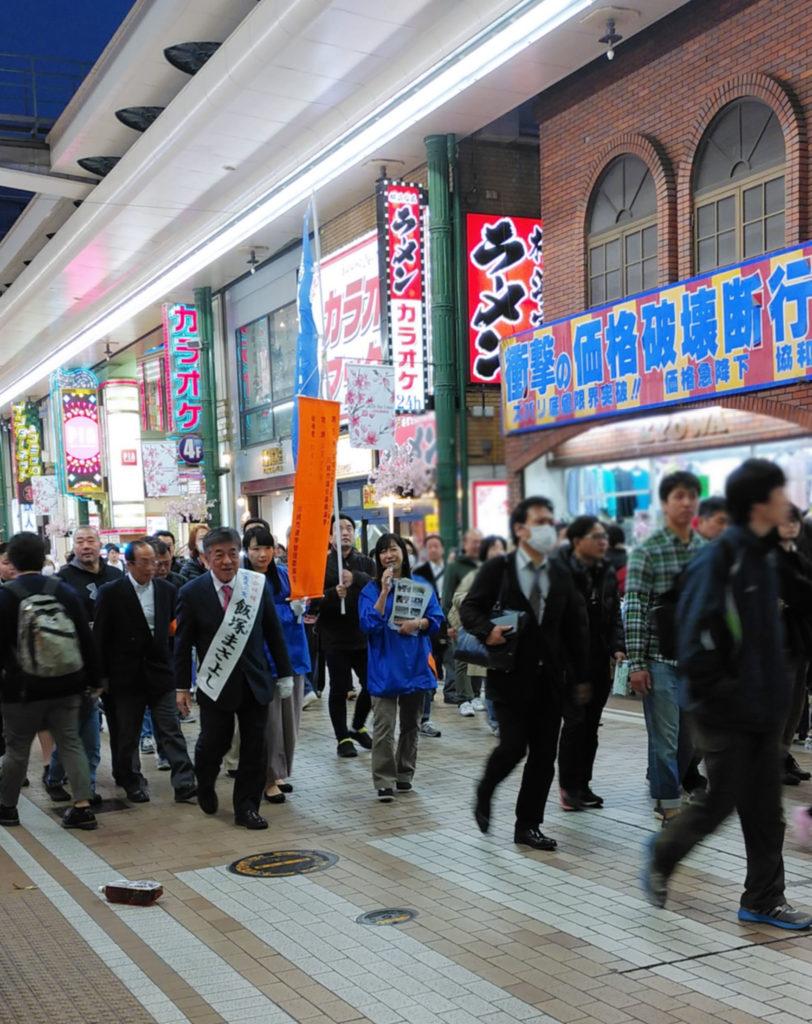 4月6日 銀柳街練り歩き