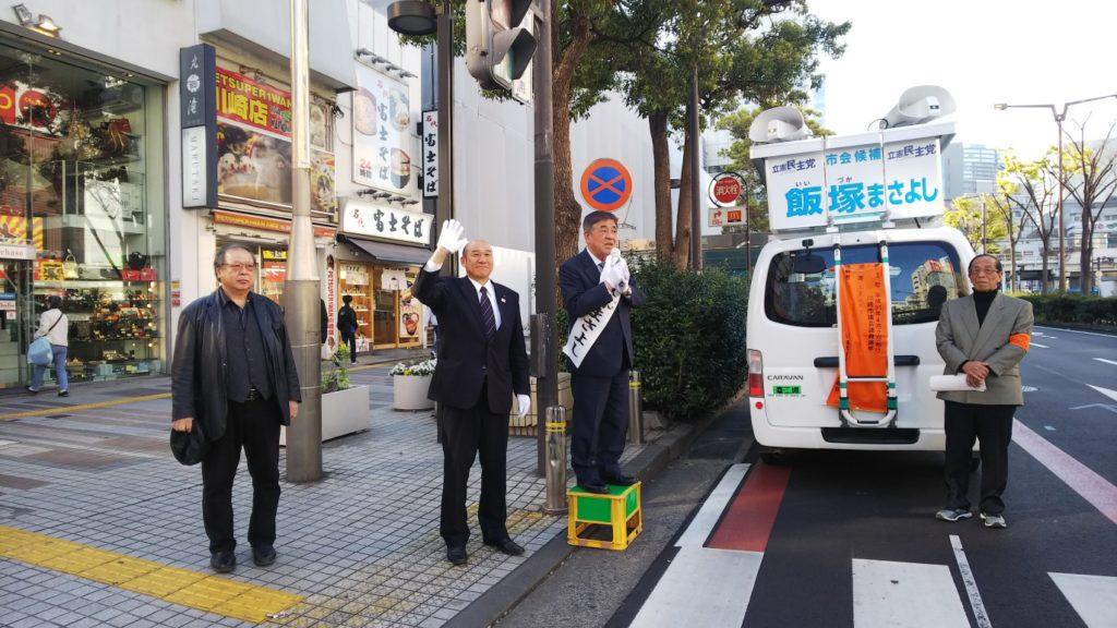 4月4日 島根県益田市から 応援にかけつけた大賀市議会議員と一緒に
