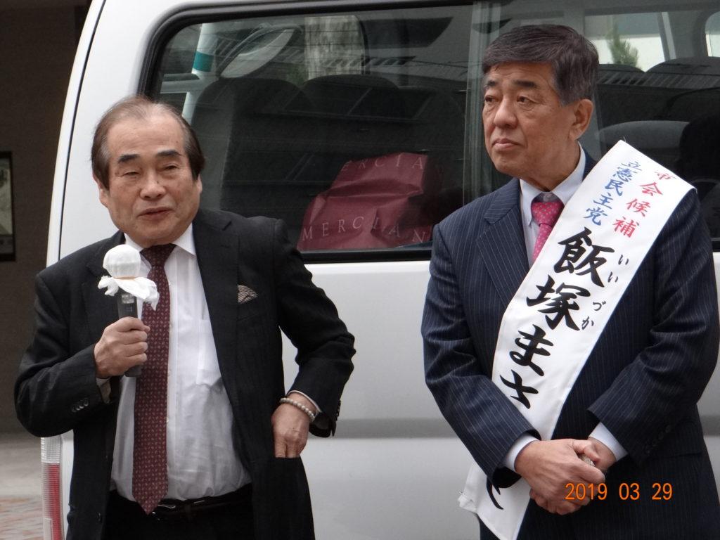 3月29日東田出陣式 挨拶する増山会長