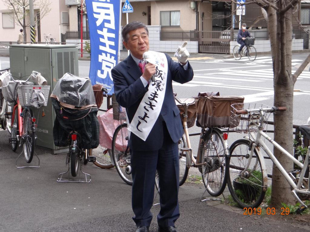 3月29日大島事務所前