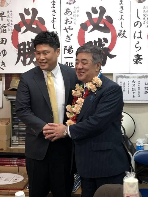 4月7日 県議会当選したさかい学議員と