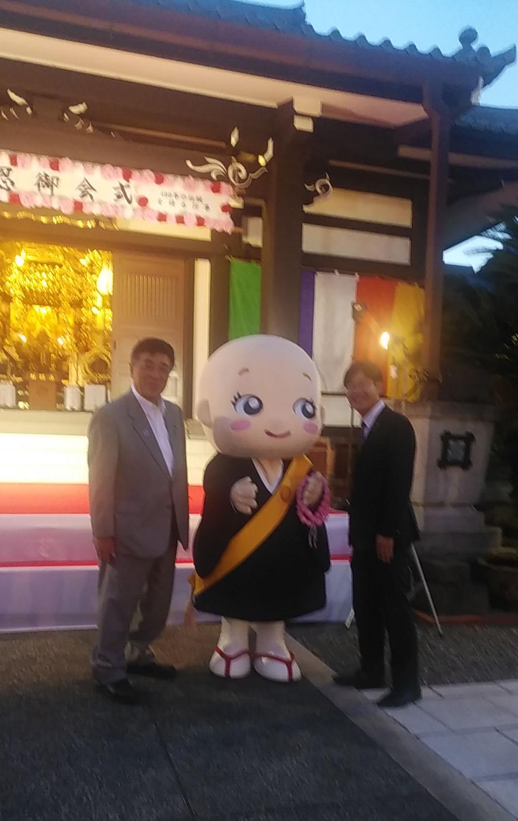11月9日(土)<法田寺で御会式フェスティバル開催される>