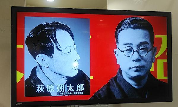 佐藤惣之助生誕130年記念企画展