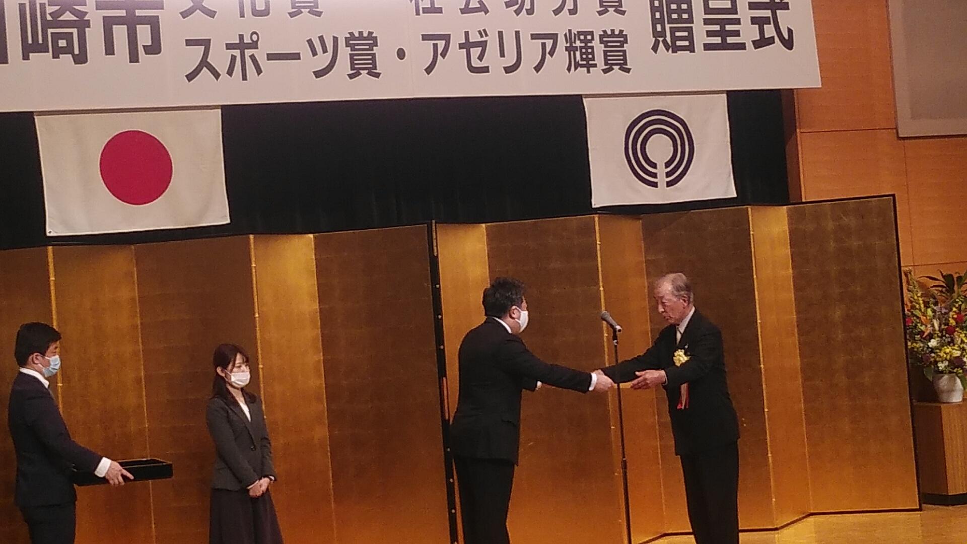 受賞した川崎ブルーソックス