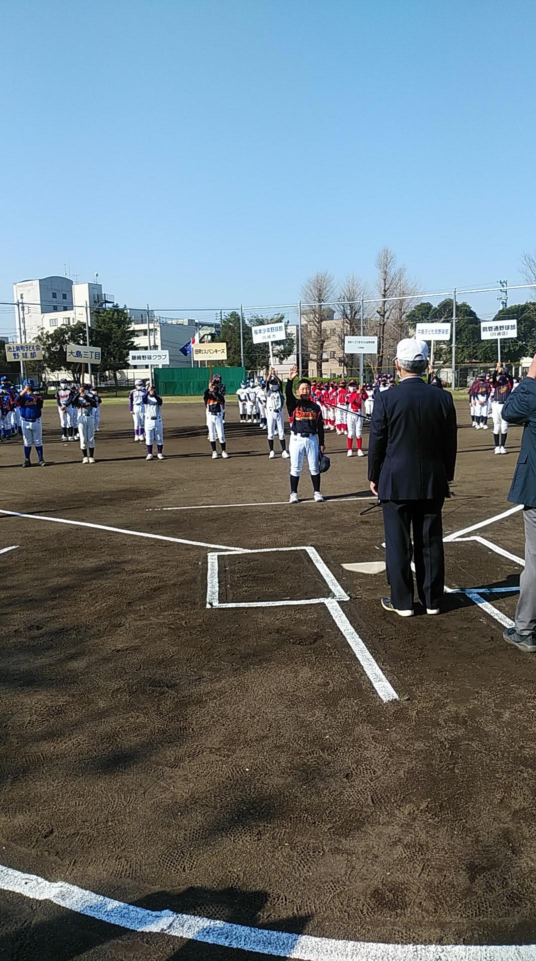 3月27日(土)<全日本学童軟式野球大会 川崎区大会開会式>