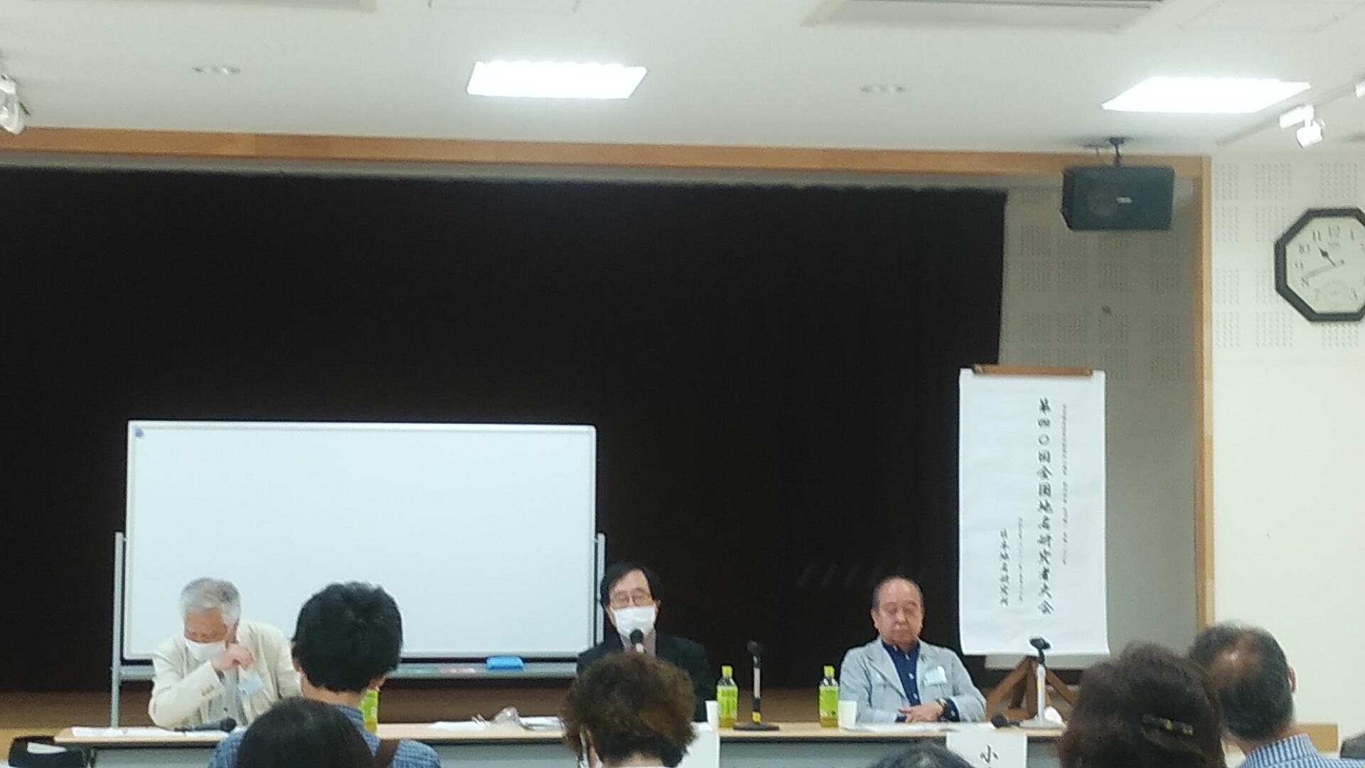 金田久璋 日本地名研所長